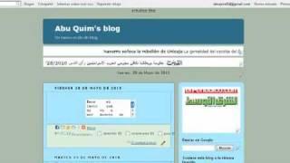 Insertar caja de texto en blog