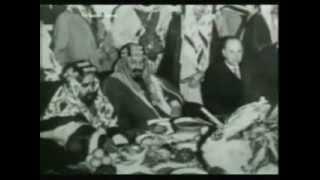 The Saudi Royal Family (2002)