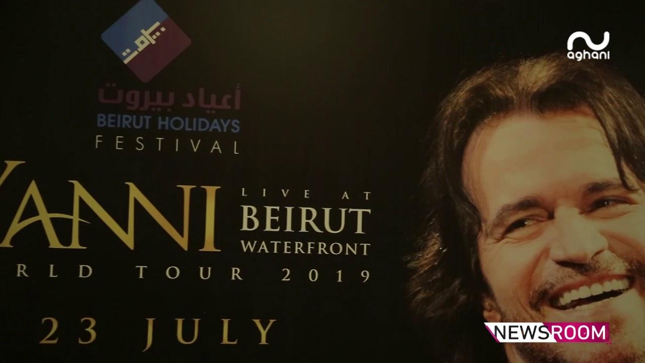 Yanni يحيي أضخم ليالي مهرجان أعياد بيروت ويكشف إعجابه بالشعب اللبناني!