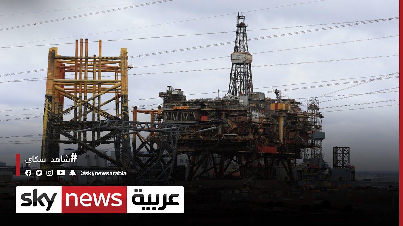 أسعار النفط تواصل مكاسبها رغم تضارب تصريحات المسؤولين | #الاقتصاد  - نشر قبل 19 ساعة