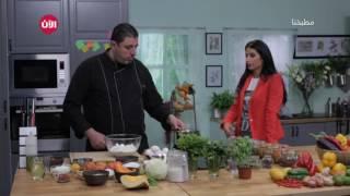 مطبخنا | الحلقة 82: المطبخ البلغاري