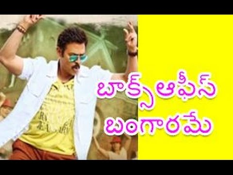 Babu Bangaram movie box office collections report│Venkatesh │Nayanthara│VK Movies