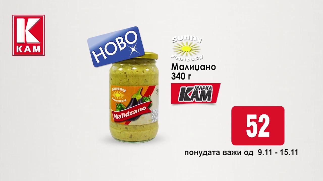 ТВМ Дневник 10.11.2017