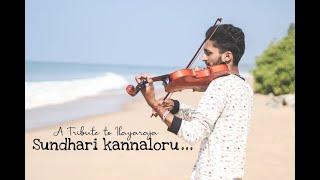 SUNDHARI KANNALORU | tribute to ilayaraja | VIOLIN COVER BY MIDHUN SURENDRAN
