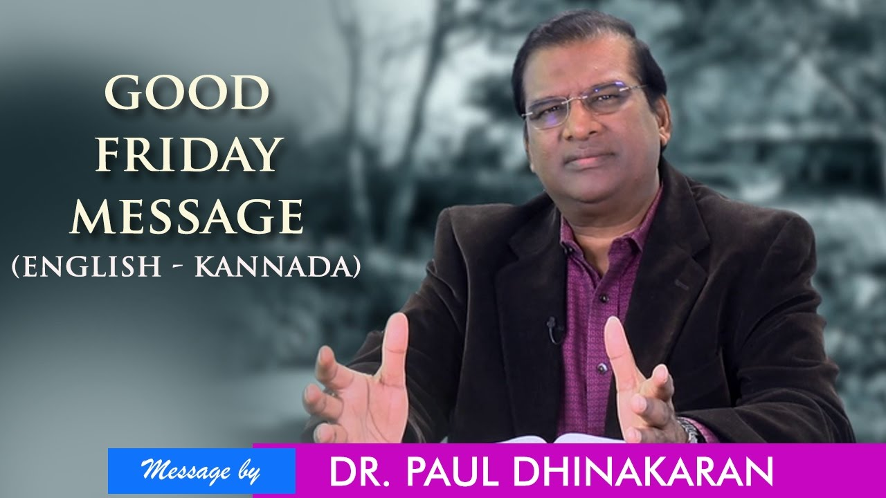 Good Friday Message 2017 (English - Kannada) | Dr. Paul Dhinakaran