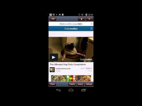 MP4 Video Download - Android Video...