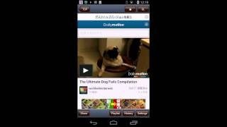 MP4 Video Download - Android Video Download App