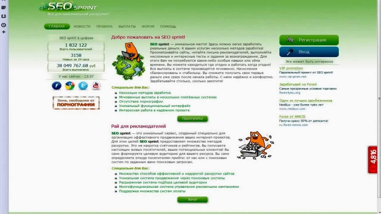 Seo поиск на сайте создание сайта Губкин