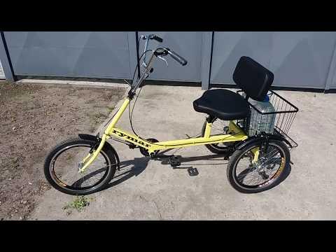 ЧП Рымар - Трехколесные грузовые велосипеды для взрослых, инвалидов, дцп, бизнеса