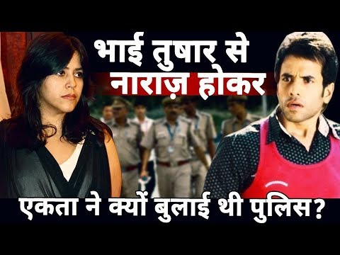 This is why Ekta Kapoor once called the cops on brother Tusshar Mp3