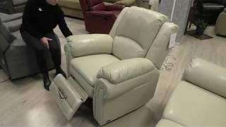 Обзор кресла-реклайнера Карл от магазина Avantimebel.by