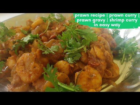 Prawn fry | Prawn recipes | prawn curry | fried prawns recipe |prawns varuval | chilli garlic prawns