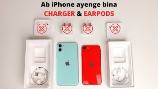 All iPhones will come without charger