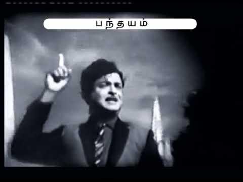 Iravu Nadakindrathu | Panthayam old Movie song |A.V.M Rajan,Gemini Kanesan thumbnail