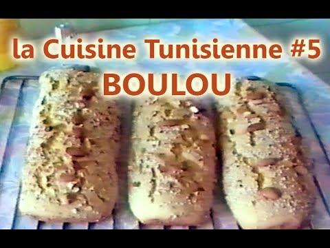 La Cuisine Tunisienne #5 BOULOU