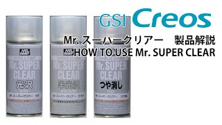 Mr Super Clear Gloss Gsi Creos Mr Hobby