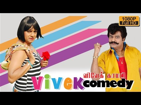Vivek Comedy Scenes | Latest Vivek Best Comedy Scenes Collection | New Tamil Comedy