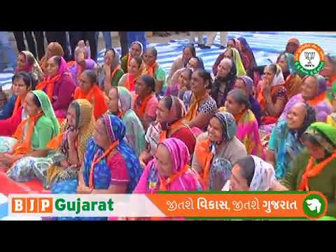 Parshottam Rupala Speech Babra Amreli, Gujarat