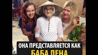 Бабушка-путешественница покоряет интернет и незнакомые страны в 89 лет