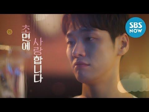 Watch full episode of The Secret Life of My Secretary | Korean Drama