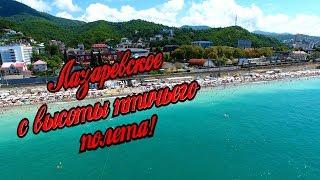 SEA TOUR / Отдых на море / 12 серия - Съемка с квадрокоптера !