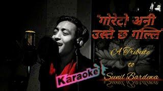 Goreto ani ustai cha galli (karaoke)