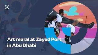 Zayed Port Art Mural