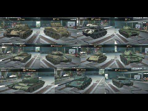 ОБЗОР ВСЕХ СКРЫТЫХ ТАНКОВ В World of Tanks Blitz | ТТХ T95E2, Krupp-38, К-91, Т-70/57, 113, AMX 30 B