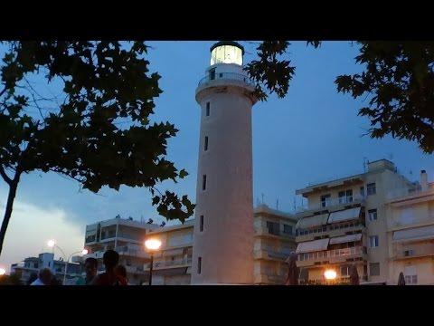 Alexandroupoli - Greece - HD