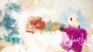 ابتهالات رمضان 8