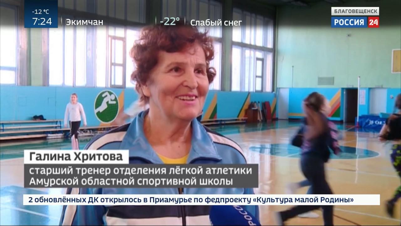 Спорт - норма жизни. Репортаж Алёны Козловой