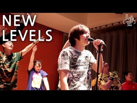 planetboom - New Levels - planetshakers - SHAKE CITY - 뉴 레벨스 - Love Yourself Part 25 BTS