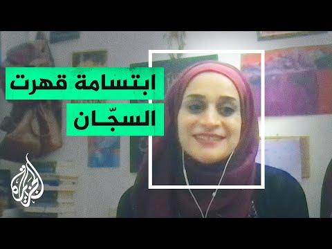 الجزيرة تحاور الفتاة المقدسية مريم التي واجهت الاعتقال بالابتسامة