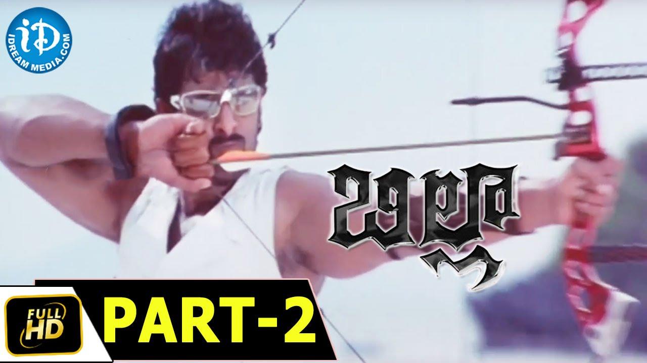 Download Billa Full Movie Part 2    Prabhas, Anushka, Namitha    Meher Ramesh    Mani Sharma