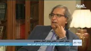 هل فات قطار الزواج  الإعلامي عثمان العمير ؟