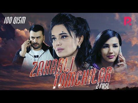 Zaharli Tomchilar (o'zbek Serial) | Захарли томчилар (узбек сериал) 100-qism
