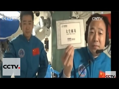 5th anniversary of China's space post office