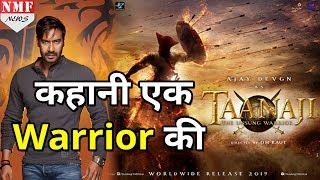 2 साल पहले ही Release हुआ Ajay की फिल्म Tanaji - The Unsung Warrior का Poster
