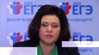 ЕГЭ 2015. Рекомендации по русскому языку