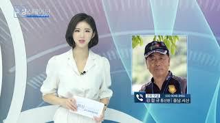 피싱스테이션 민물조황 2월14일