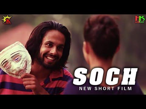 soch- -full-movie- -new-movies-2019- -latest-movies-2019- -kamerock-films
