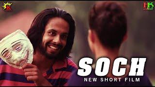 SOCH | Full Movie | New Punjabi Movies 2017 | Latest Punjabi Movies 2017 | Kamerock Films