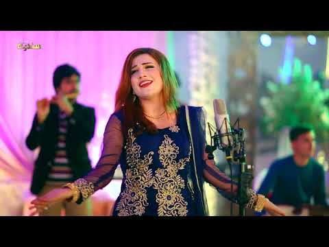 Pashto New Song 2018   Awaal Uma Bacha   Dilruba New Official Song Awaal Uma Bacha 2018   YouTube
