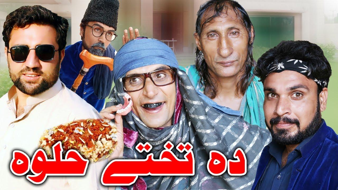 Download Da Takhte Halwa - Pashto New Comedy Video By Charsadda Vines