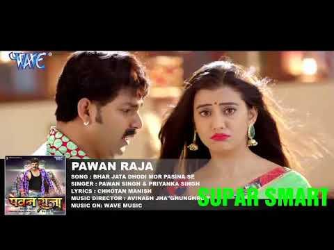 Pawan Singh का सबसे हिट गाना - Akshara Singh - Bhar Jata Dhodi - Pawan Raja - Bhojpuri Hit Song 2017