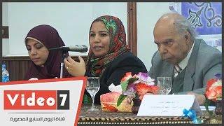 المؤتمر الاقتصادى الإسلامى بالأزهر يواصل فعالياته لليوم الثانى