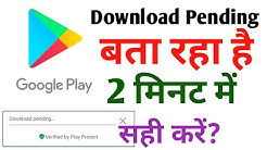 Play Store Download Pending Problem Solved  Hindi