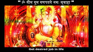 Powerful Ganapati Mantra to get Desired JOB