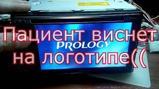 prology Dvu 750 Прошивка 4pda