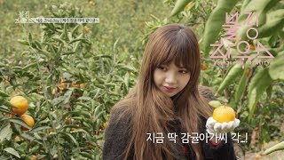 BLACKPINK - '블핑하우스 (BLACKPINK HOUSE)' EP.11-1